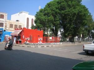 Centre Ville Djibouti